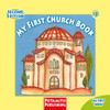 My First Church Book
