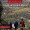 2020 Calendar of Liturgical Seasons, The Holy Land (Julian)