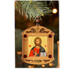Ornament, Jesus Christ with incense on tree