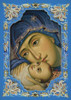 Beloved Virgin and Child (2020), individual Christmas card