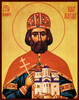 Magnet, Saint Tsar Lazar