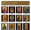 2022 Icon Calendar: Icons of the Mother of Our Lord. Orthodox calendar featuring ancient icons of the Theotokos