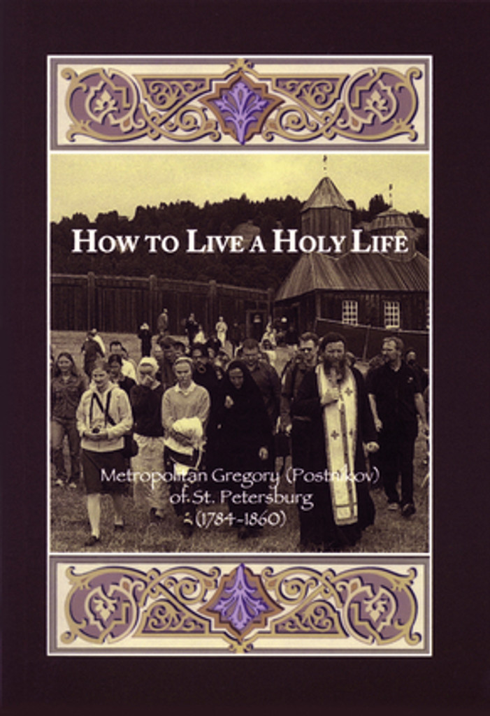 How to Live a Holy Life by Metropolitan Gregory Postnikov of St Petersburg