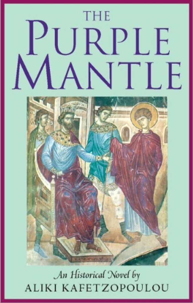 The Purple Mantle (an historical novel for young adults) by Aliki Kafetzopoulou