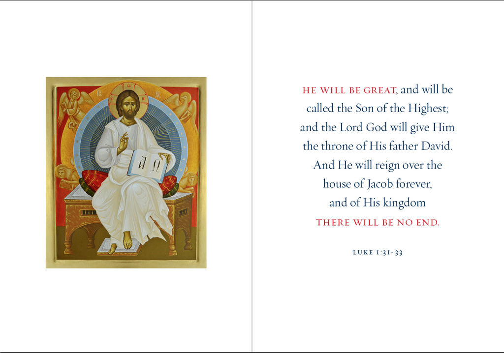 Inside panel and greeting. You Shall Call His Name Jesus, pack of 15 Christmas cards