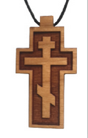 Correct version of wood cross