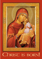 Virgin & Child Icon, individual Christmas card