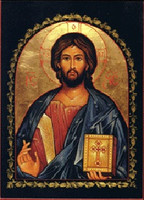 Christ the Teacher, medium icon. Arched Orthodox icon with a black border.