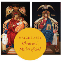 Matching set: Christ Enthroned & Theotokos Enthroned, large icons