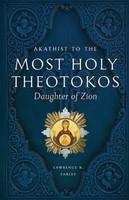 Akathist to Theotokos