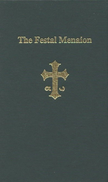 The Festal Menaion