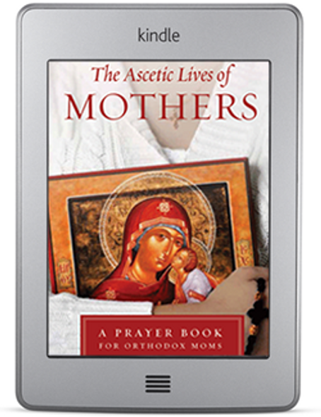 The Ascetic Lives of Mothers (ebook) by Annalisa Boyd