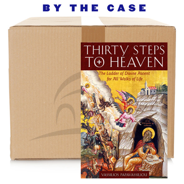 Thirty Steps to Heaven case