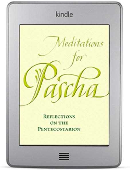 Meditations for Pascha (ebook) by Vassilios Papavassiliou