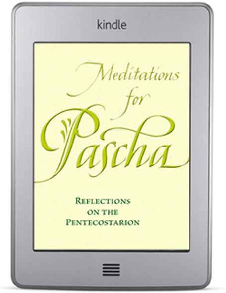 Meditations for Pascha (ebook) by Vassilios Papavassiliou