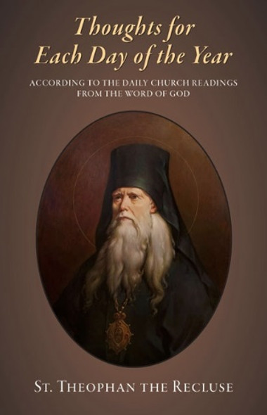 Thoughts for Each Day of the Year by St Theophan the Recluse