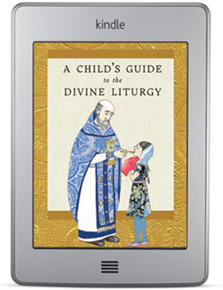 A Child's Guide to the Divine Liturgy (ebook)