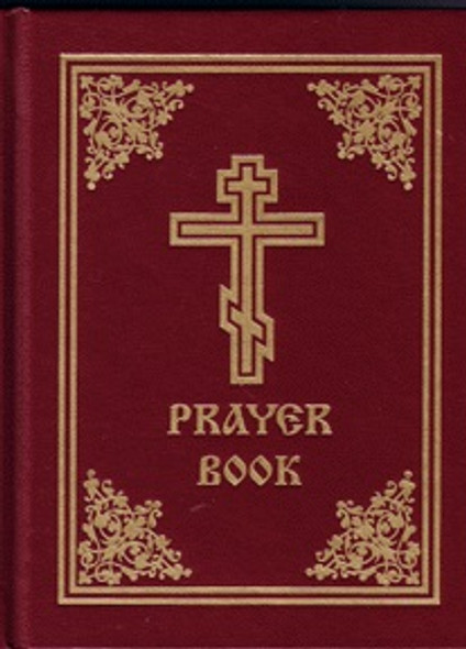 Jordanville Prayer Book by Holy Trinity Monastery