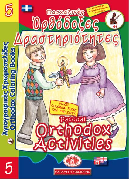 Paschal Orthodox Activities