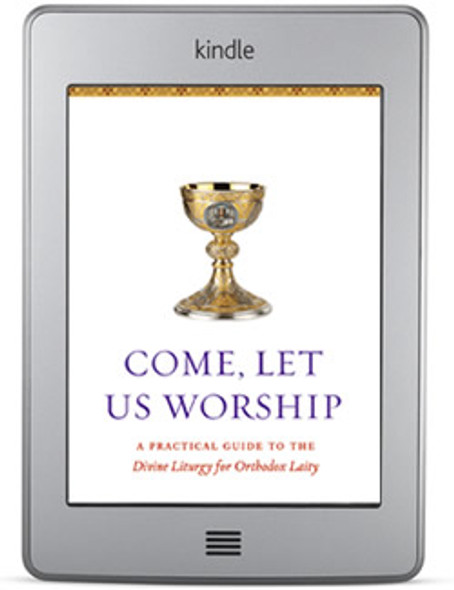 Come, Let Us Worship (ebook) by V. Rev. Patrick B. O'Grady