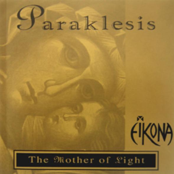 Eikona Paraklesis Mother of Light