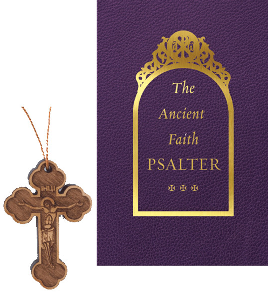 Psalter Gift Set: The Ancient Faith Psalter / Wood Neck Cross