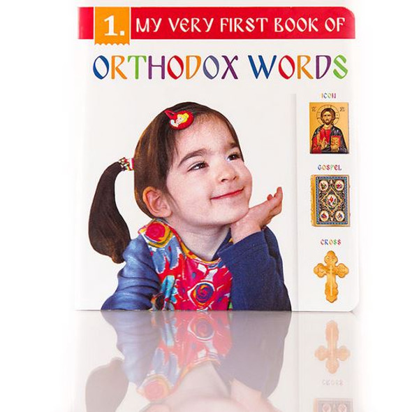 My Very First Book of Orthodox Words