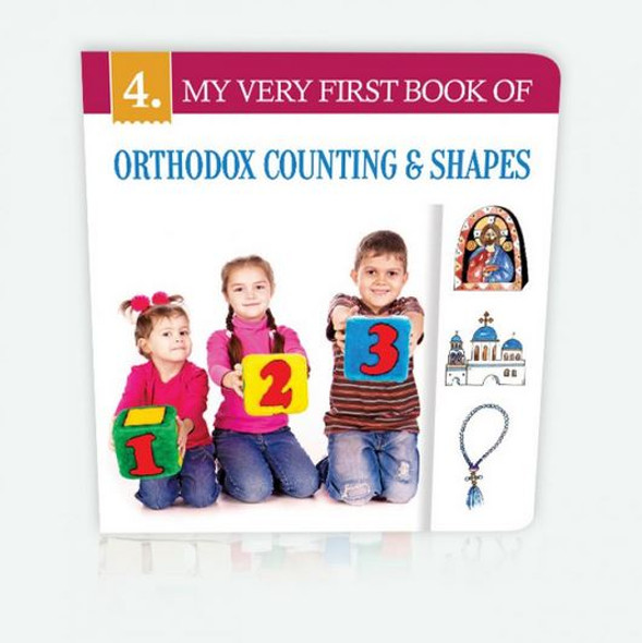 My Very First Book of Orthodox Counting and Shapes