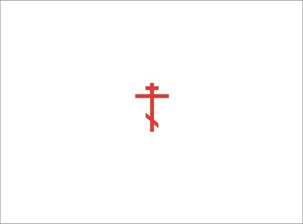 """Three-Bar Cross, pack of 10 blank note cards. Perfect for invitations or as a """"Thank You"""" card."""