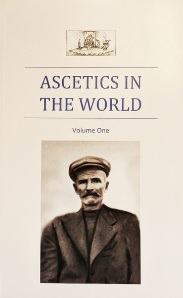 Ascetics in the World, Volume I