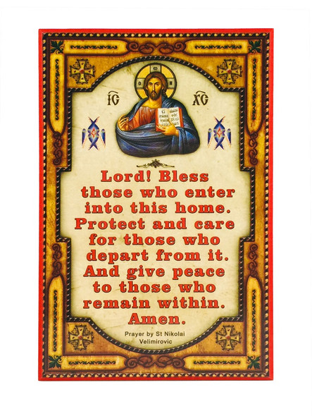 Blessing Plaque, large, with a prayer by St Nikolai Velimirovic