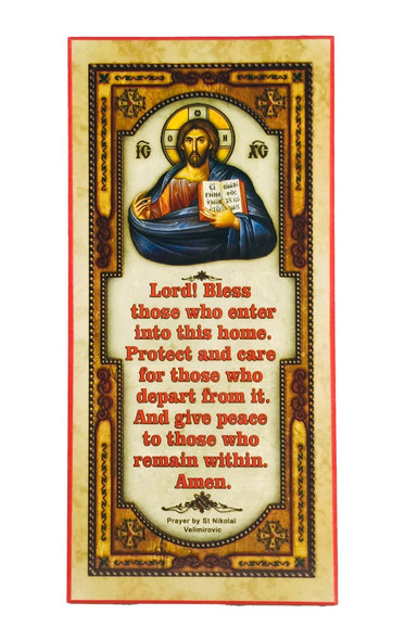 Blessing Plaque, medium