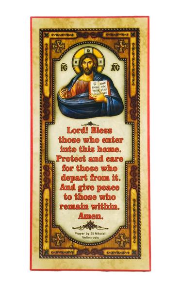 Blessing Plaque, medium