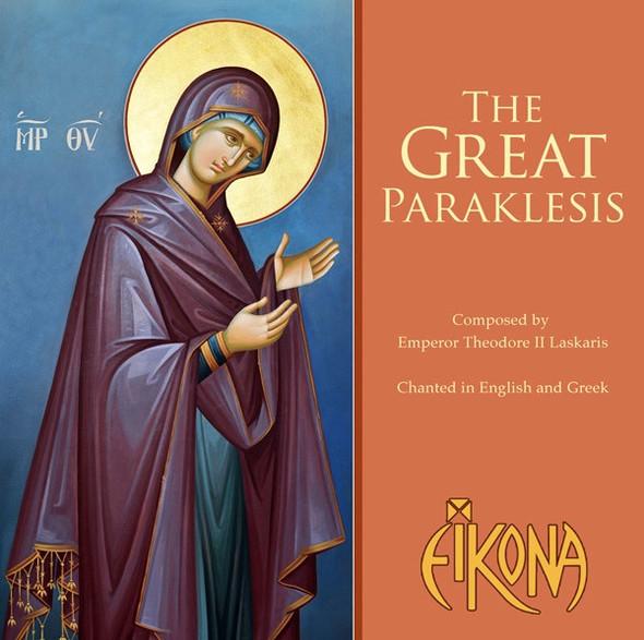 CD - The Great Paraklesis (Eikona)