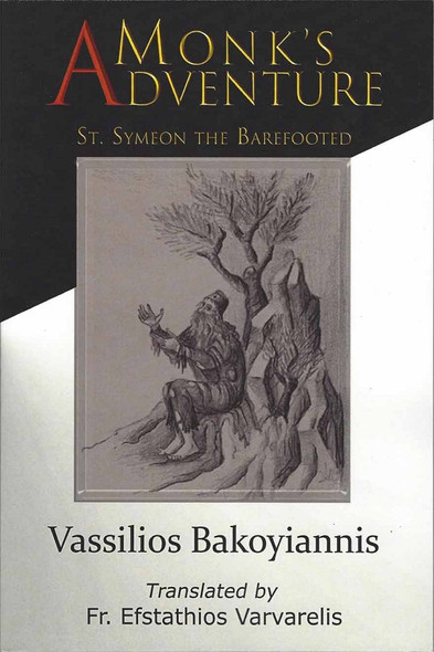 A Monk's Adventure: St. Symeon the Barefooted by Vassilios Bakoyiannis