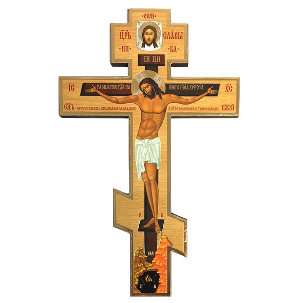 Wood Wall Cross, three-bar with crucifixion icon