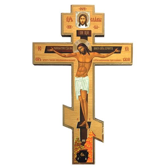 Wood Wall Cross, three-bar with crucifixion icon