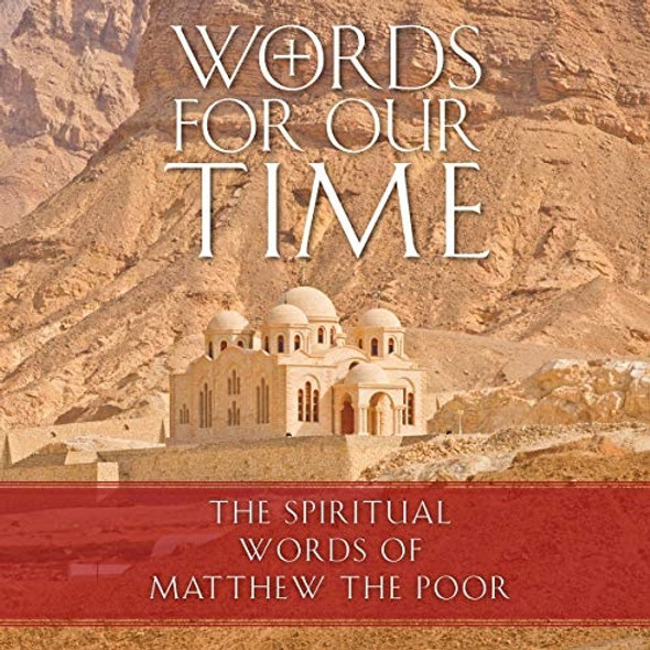 Words for Our Time; Audiobook