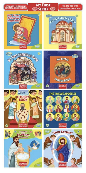 My First Series 1-8: Complete Set of 8 Children's Books