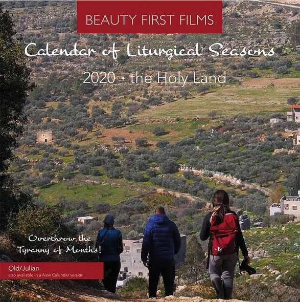2020 Calendar of Liturgical Seasons, The Holy Land (Julian)