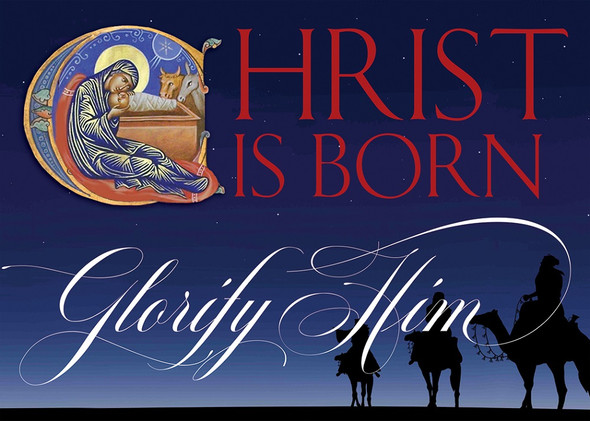 Glorify Him, pack of 15 Christmas cards