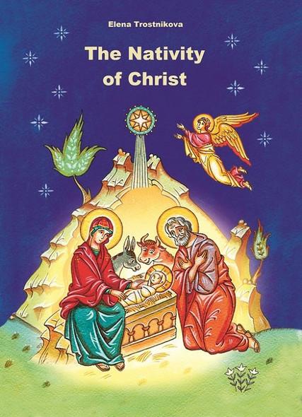 The Nativity of Christ children's book by Elena Trostnikova