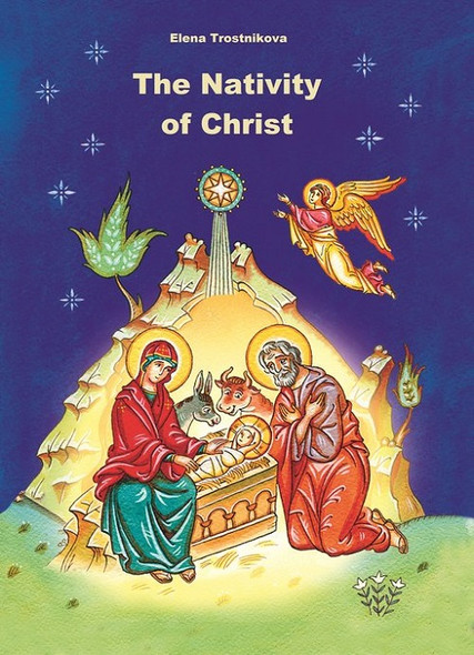 The Nativity of Christ children's book by Elena Trostnikova
