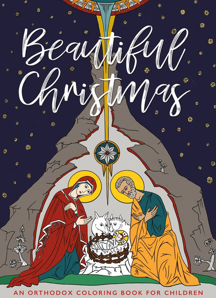 Beautiful Christmas: An Orthodox Coloring Book for Children, illustrated by Megan Elizabeth Gilbert