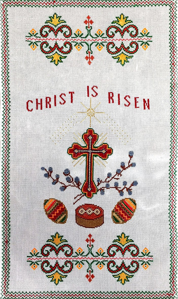 Christ is Risen Linen, Pascha basket cover, Pysanky Eggs & Cross