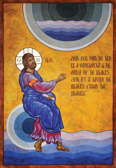 Creation, Separation of Waters, large icon