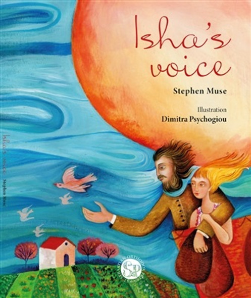 Isha's Voice by Dcn. Stephen Muse, illustrated by Dimitra Psychogiou