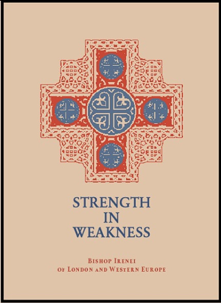 Strength in Weakness by Bishop Irenei