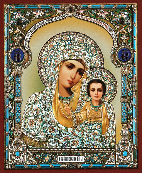 Virgin of Kazan ornate (gold and silver foil), small icon