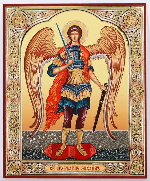 St Archangel Michael (gold and silver foil), small icon
